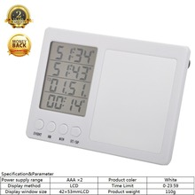 цена на Four channel electronic kitchen timer, large LCD tablet kitchen timer, multi-function timer, free shipping