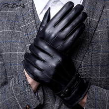 Autumn And Winter Male Leather Gloves Thermal Sheepskin Genuine St6058b