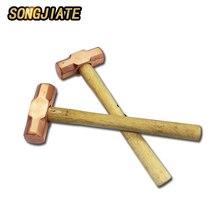 SONGJIATE деревянная ручка медь, взрывозащищенный восьмиугольный молоток, медный молоток, молоток, маленький медный молоток, без искры