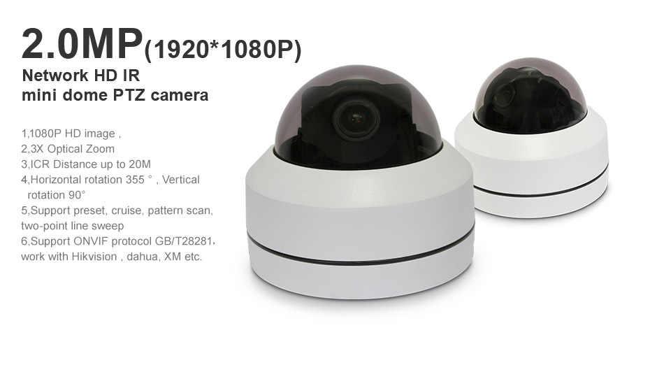 """Купол Камера 3x Оптический зум 1920x1080 P всепогодный POE безопасности IP купола Камера ИК Ночное видение 2.5 """"( sip-ptz06)"""