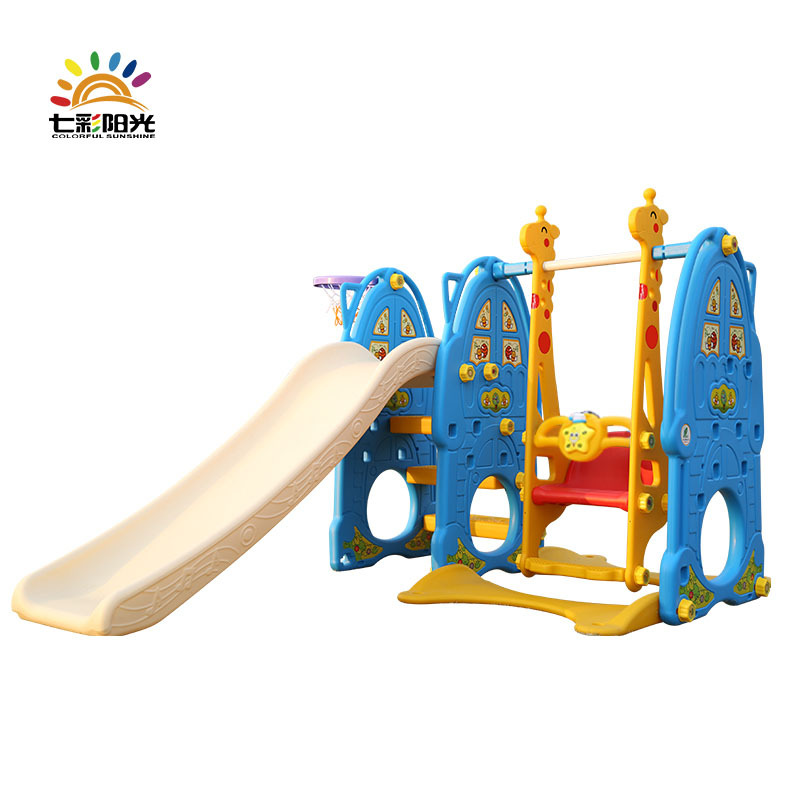 Lengthened children\'s indoor slide and swing combination of small ...