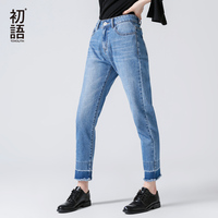 Toyouth Harem Jeans Pants Women 2018 Autumn Loose Contrast Color Letter Embroidery Denim Jeans
