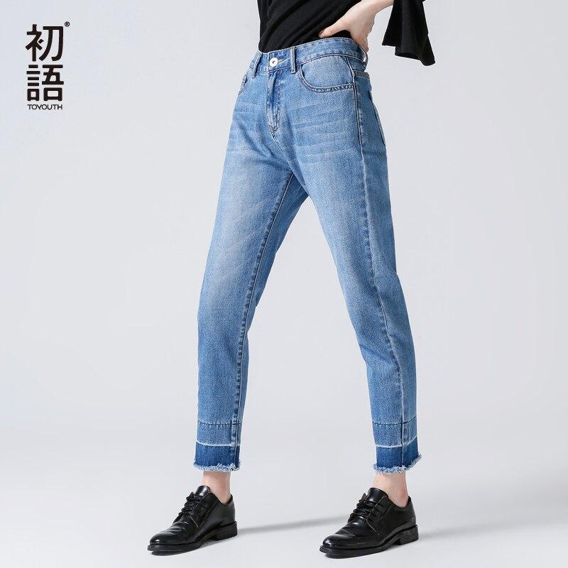 Toyouth Harem   Jeans   Pants Women 2019 Autumn Loose Contrast Color Letter Embroidery Denim   Jeans