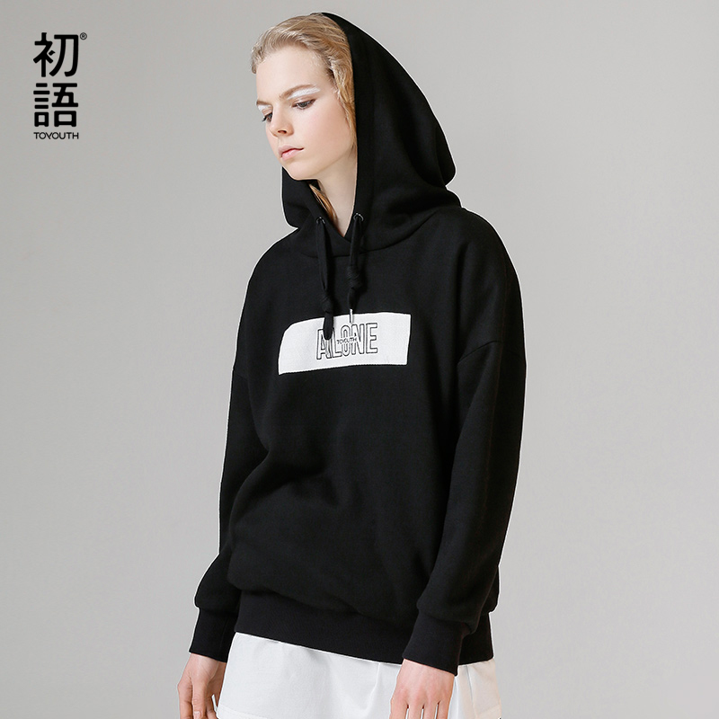Toyouth Hooded Sweatshirt 2018 Autumn Women Letter Embroidery Loose Long Sleeve Pullovers Drawstring Hoodies