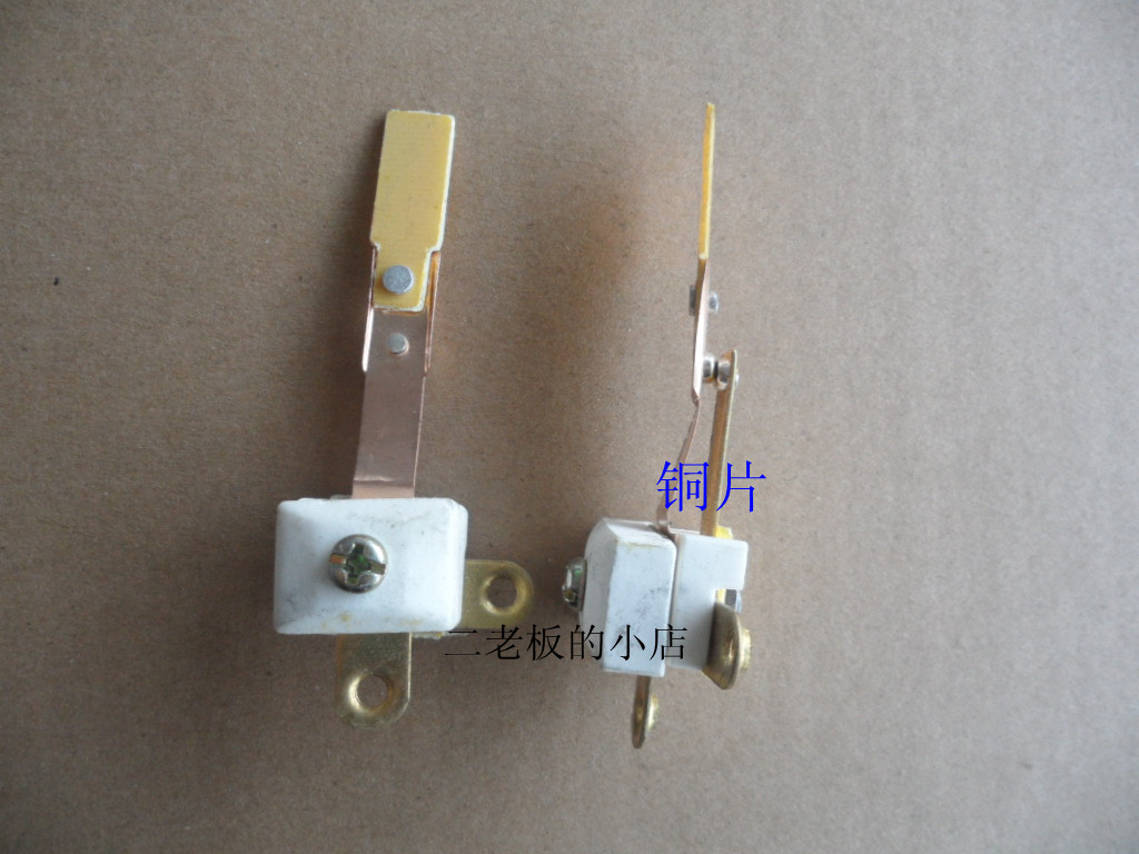 Rice cooker accessories electric rice cooker contact switch assembly switch copper 1000w