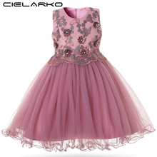 Cielarko Girls Party Dress Formal Flower Girl Wedding Birthday Dresses Sleeveless Tulle Elegant Princess Ball Gown for 2-11 Year