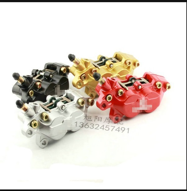 Motorcycle refit universal pump motorcycle Four-piston caliper motorbike brake calipers Left Side