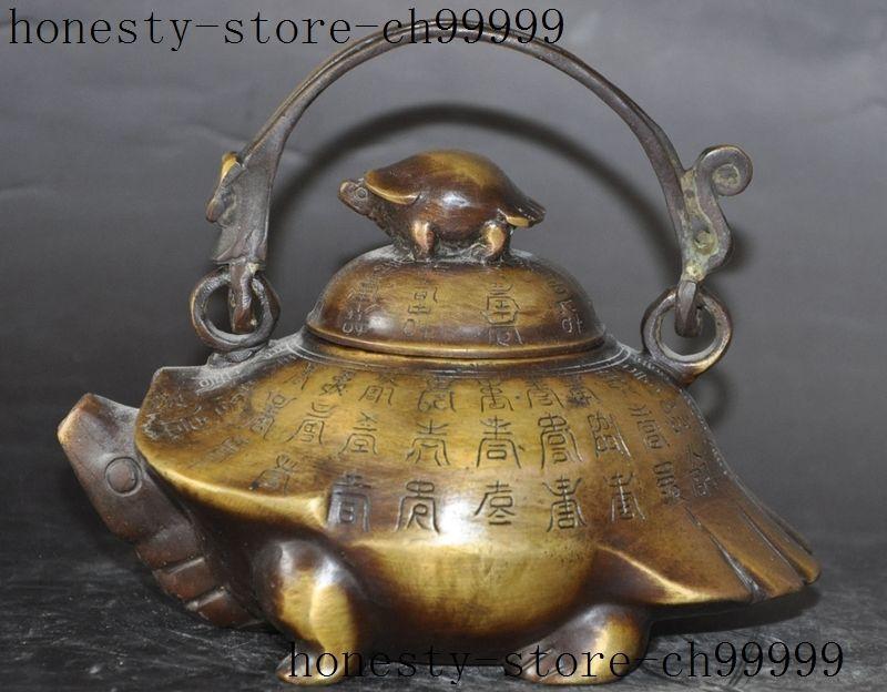 Рождество отмечены Китайский дворец Бронзовый Черепаха Морская черепаха статуя рисового вина Чайник Хэллоуин