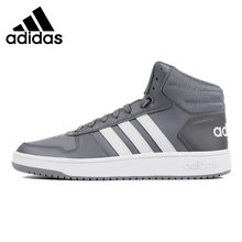 Original New Arrival Adidas HOOPS 2.0 MID Men s Basketball Shoes Sneakers (China) 628c57a6b