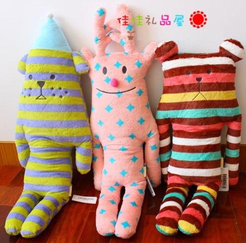 Candice guo! Hot Sale plush toy stuffed doll CRAFTHOLIC Ice cream stripe bear Cheers dog star deer 60cm 1pc