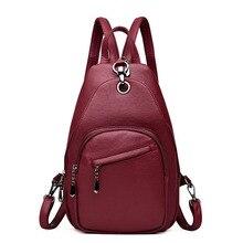 2019 женские кожаные рюкзаки, нагрудный винтажный рюкзак, Женский дизайнерский брендовый рюкзак для девочек, Дамский рюкзак