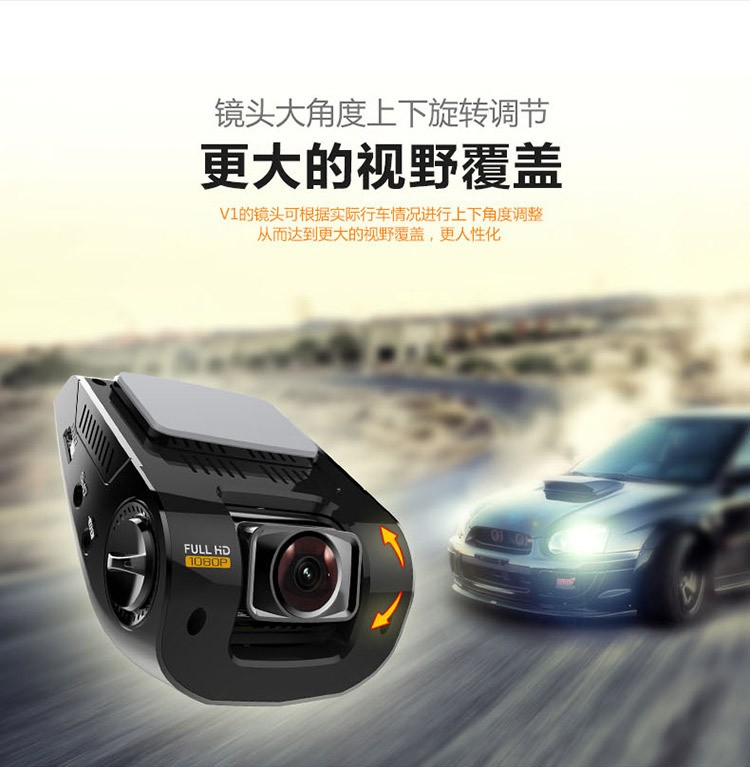 2016-1080P-HD-dual-lens-night-vision-2-4-Car-Camera-Night-Vision-Car-DVR-Vehicle (2)