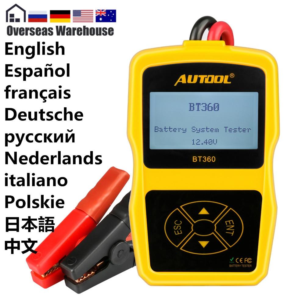 AUTOOL BT360 12V Auto Battery Tester Car Battery Analyzer Multi-Language Diagnostic Tool Charging Starting Teste