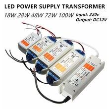 Светодиодный трансформатор питания 12 В, светодиодный драйвер 5 Вт 18 Вт 28 Вт 48 Вт 72 Вт 100 Вт для светодиодной ленты mr16 mr11