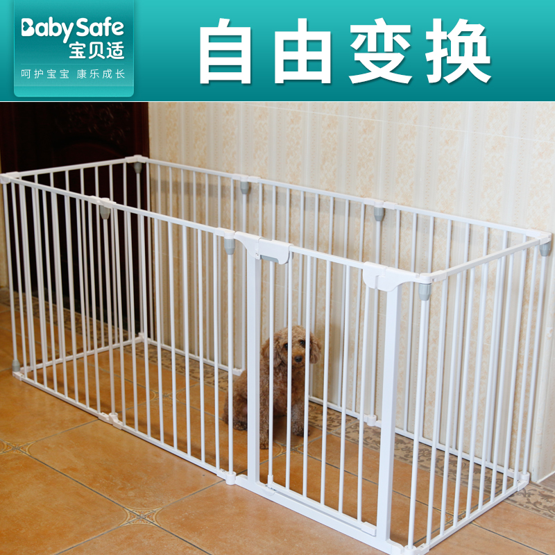 Babysafe Dog Fence Pet Dog Fence Dog Iron Cage Small Medium Large Dog Teddy Fence Indoor