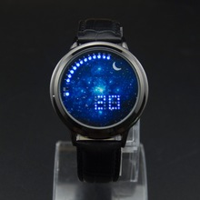 Starry Sky Touch Screen Watch