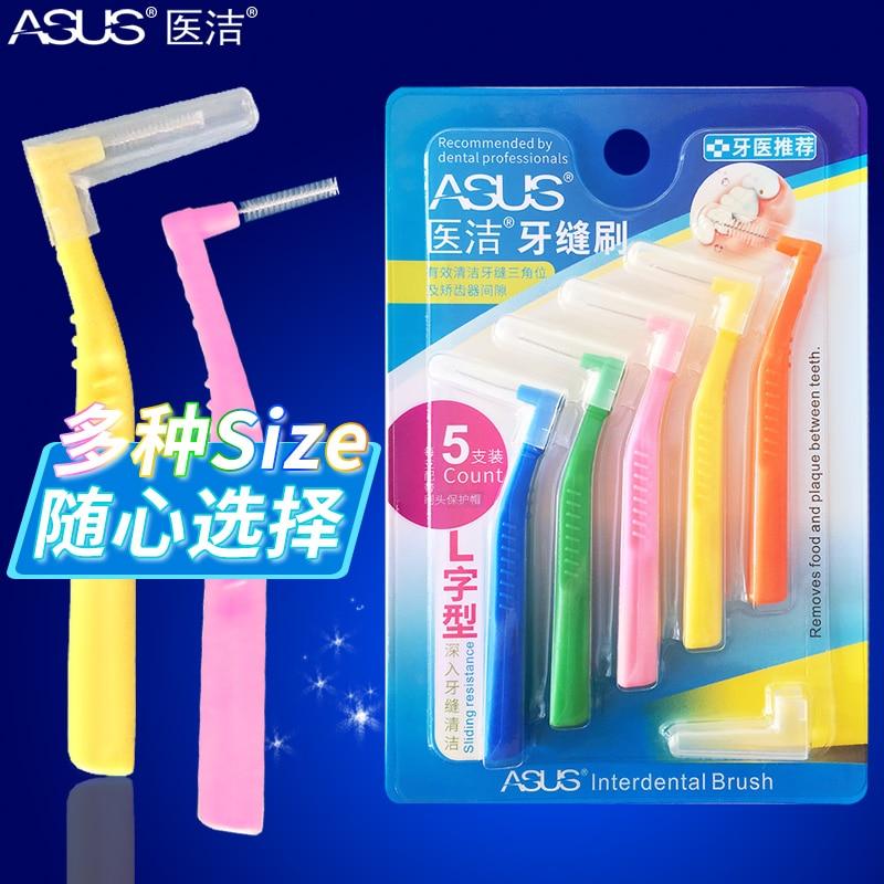 5Pcs/box L Shape Push-Pull Interdental Brush Oral Care Teeth Whitening Dental Tooth Pick Orthodontic Toothpick