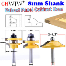 1 3PCS 8mm Shank Rail & Stile Router Bits Matched Standard Ogee door knife Woodworking cutter Tenon Cutter for Woodworking Tools
