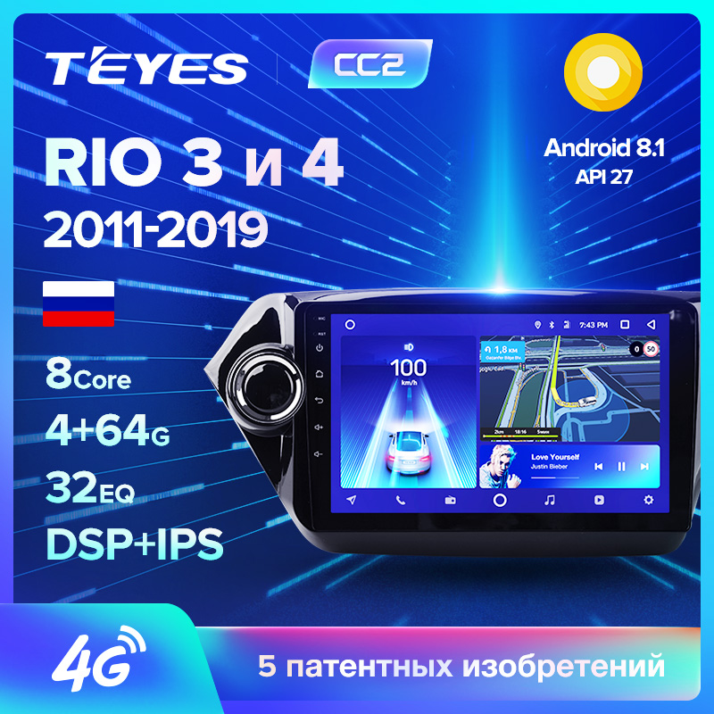 TEYES CC2 For RIO 3 UB QB RIO 4 FB 2011-2019 Car Radio Multimedia Video Player Navigation GPS Android Accessories Sedan No 2 din(China)