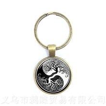 3e1553455d8b Yin Yang llavero Cabochon de vidrio de anillo cúpula de vidrio de cadenas  de China Tia