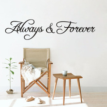 Alway Forever Wall Stickers Living Bedroom Decor