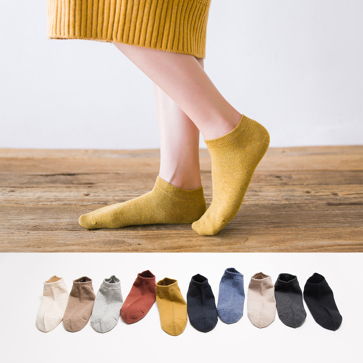 Hart cotton cotton women's overalls plain solid color socks cotton socks wholesale high-end color spinning manufacturers