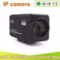 Yunsye Free Shipping SONY FCB EV7500 HD Color Block Camera Video Conferencing Camera 30x Zoom Hf