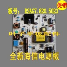 Hisense LED32K200 RSAG7.820.5023/ROH HLL-2637WC Power Board power board питания TV панели