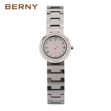 2017 New Arrival BERNY Watch Women Silver Band Casual Waterproof Elegant Ladies Dress Quartz Wrist Watches With Rhinestone 2301