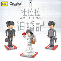 Go Lala Go Minifigures Movie Characters Model Toys Wedding Dress Girl Action Figures Nano Blocks Gifts