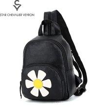 2017 2 Новые цвета Высокое качество искусственная кожа женские рюкзаки цветок Кошки Шаблон украшение женщины сумки на ремне школы моды сумки