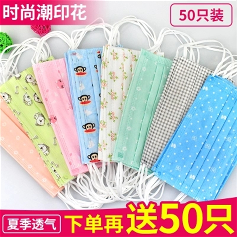 Disposable Face Mask Printing Dust Respirator Female Version Of Lovely Fashion Goddess Sun Mask Breathable Easy To Breathe Beaut
