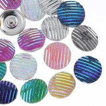 10Pcs Mixed Colors Resin Stripe Round Click Snap Buttons Press 18mm