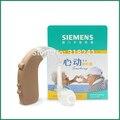 Горячие продажи Siemens Цифровой Беспроводной Касаясь Слуховой аппарат Со Спидом Умеренный Тяжелой Потерей Малый БТЭ Ухо Уход Усилители Звука дешевой цене
