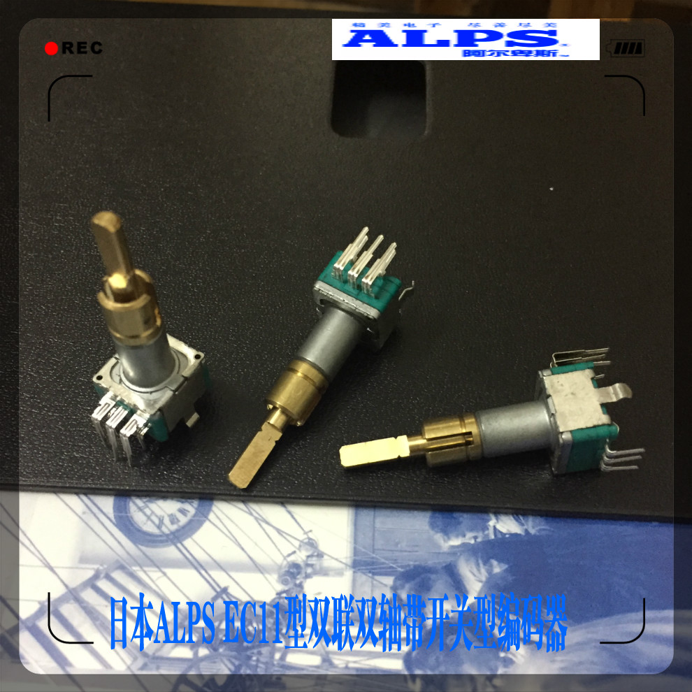 купить ALPS EC11 Double Shaft Encoder Dual with Switch 2 in 30 Positioning 15 Pulse Potentiometer Shaft Length 30MM по цене 1223.96 рублей