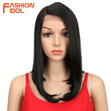 FASHION IDOL 20 Inch Lace Front Wig Medium Wavy Synthetic Hair Wigs Ombre Bob Wigs For Black Women Heat Resistant Synthetic Wig стоимость