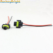H11 H8 Car Headlight Wiring Harness Socket Wire Connector Extension Plug Pigtail Headlight Fog Light Connector_220x220 volvo s40 headlight bulb reviews online shopping volvo s40 volvo s40 headlight wiring harness diagram at couponss.co
