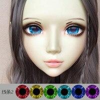 (DM065) Girl Sweet Resin Japanese Anime Kigurumi Mask Cosplay Lolita Crossdressing Lifelike BJD Masks Eye's Color for Choose