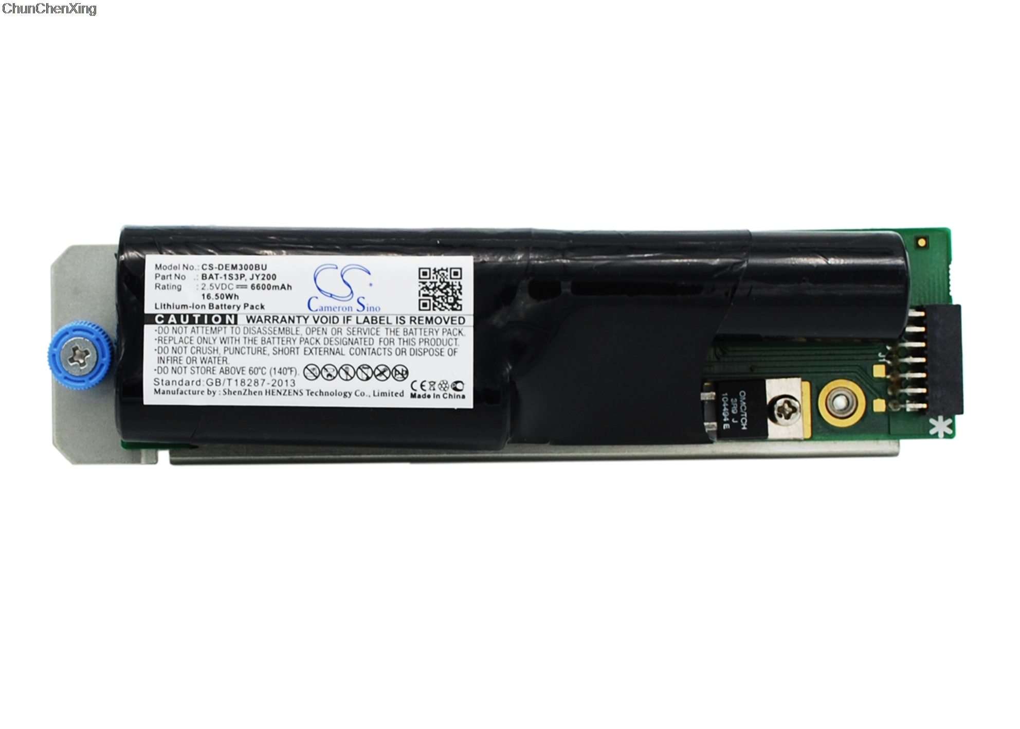 Cameron Sino 6600mAh Battery for DELL PowerVault  MB3000I, MD3000, For IBM System Storage DS3400, DS3500, DS3512, DS3524, DS3700Cameron Sino 6600mAh Battery for DELL PowerVault  MB3000I, MD3000, For IBM System Storage DS3400, DS3500, DS3512, DS3524, DS3700