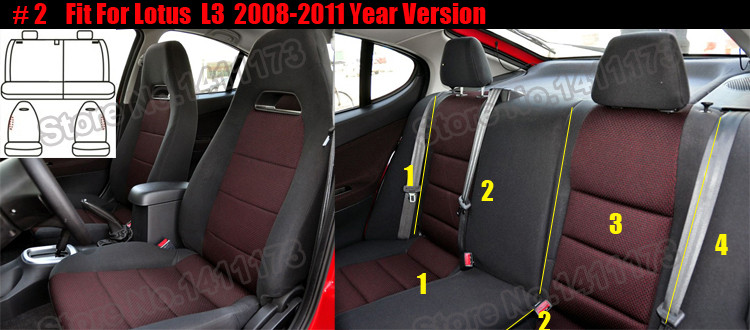 504 CAR SEAT SUPPORTS (2)