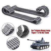 2pcs Metal Tracks Caterpillars Crawler Chain for Heng Long Taigen Tiger 1 1:16 Scale DIY RC Tank German tiger Replacement spare