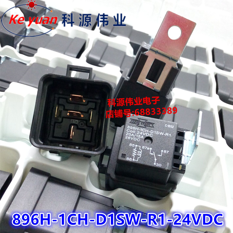 896H-1CH-D1SW-R1-24VDC Relais 896H-1C 5PIN896H-1CH-D1SW-R1-24VDC Relais 896H-1C 5PIN