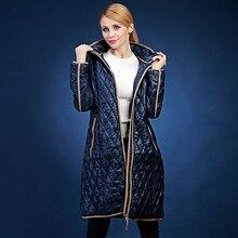 Зимняя куртка женщин Тонкий ударил цвет молнии с капюшоном мягкий куртка Европейской и Американской моды пальто плюс размер 48-58 VLC-VQ526
