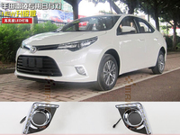 led drl daytime running light fog lamp cover for toyota US corolla, levin 2014 plating version top quality