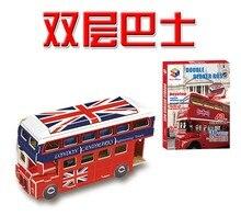 Educational creative red double decker bus London 3D paper jigsaw puzzle develop assemble model children kid