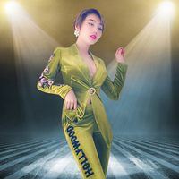 Sexy Nightclub DJ Singer New Atmosphere Green Suit DJ Lead Dance Clothes