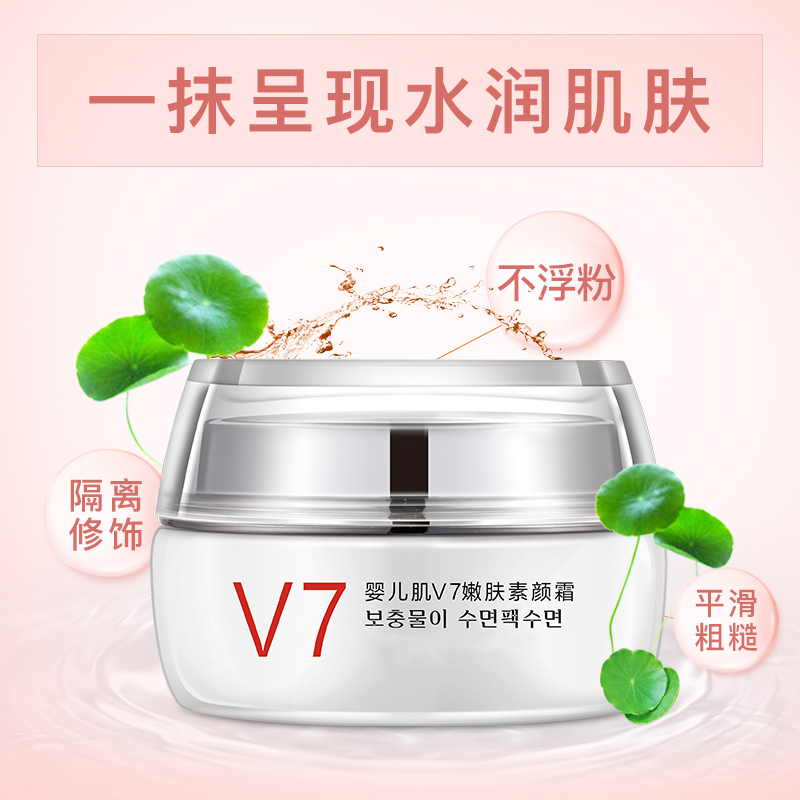 BINGJU Anti Wrinkle Face Cream Lifting Firming Whitening Moisturizing Anti aging Nourish Day night cream skin care facial in Facial Self Tanners Bronzers from Beauty Health