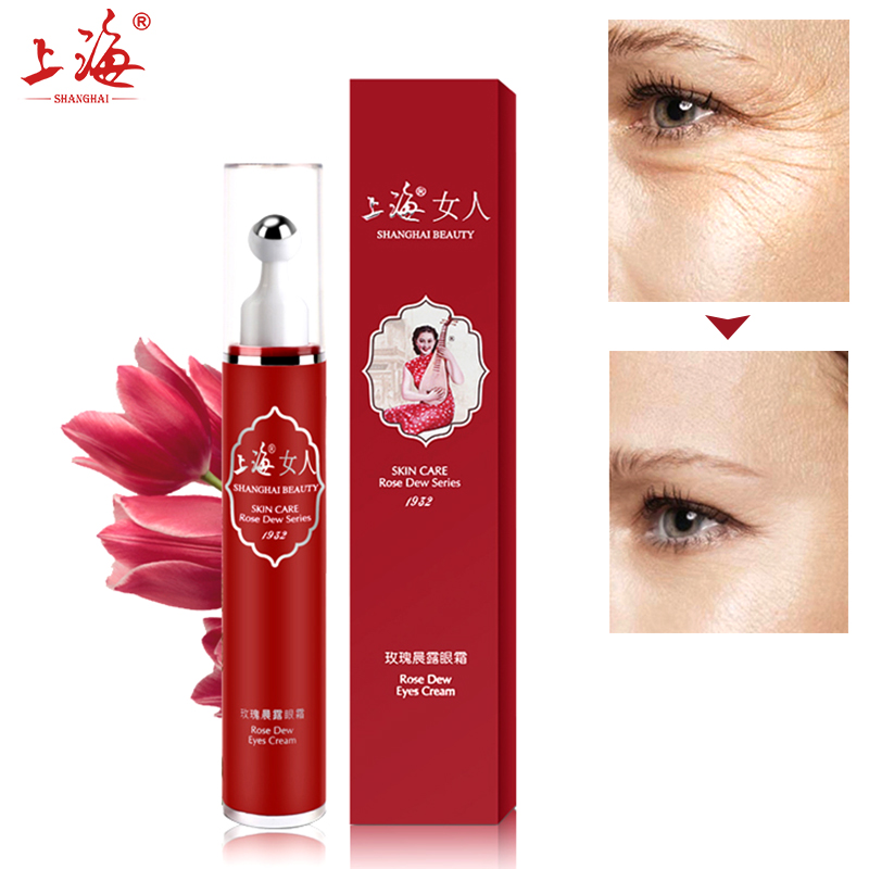 SHANGHAI BEAUTY Eye Essence Wonderful Rose Dew Eye Cream Anti Aging Skin Care Moisturizing Whitening Anti Wrinkle Eye Creams hankey new brand snail essence face cream skin care whitening moisturizing oil control anti aging anti wrinkle natural beauty