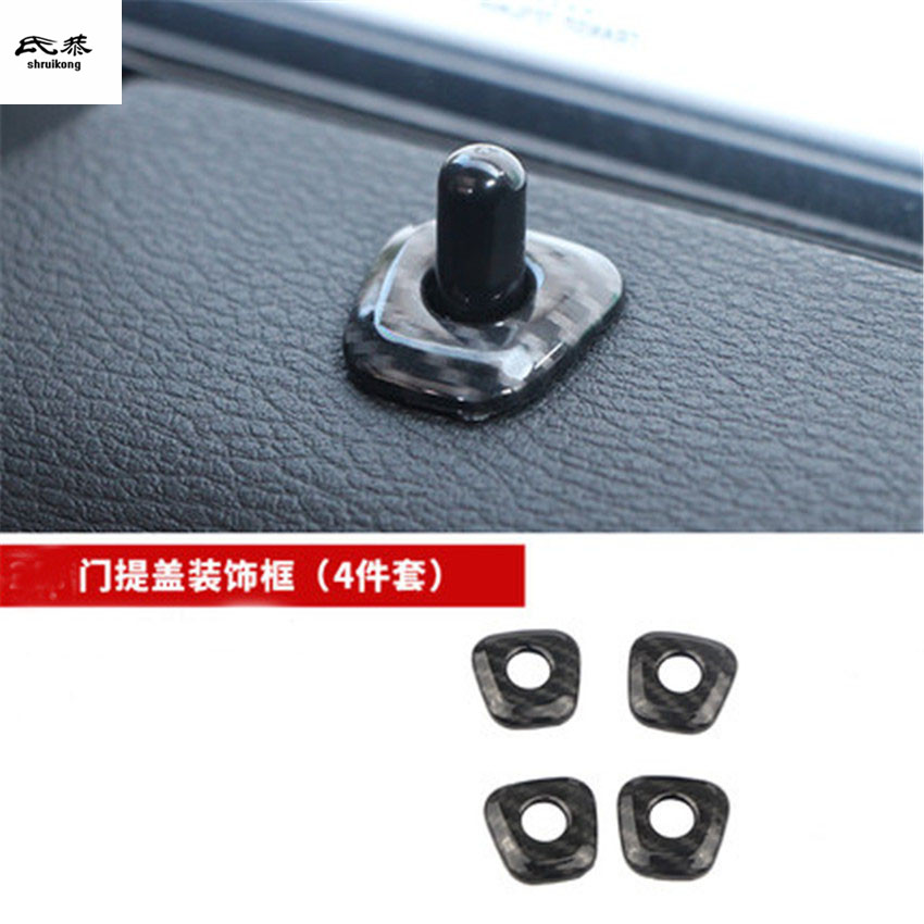4pcs/lot ABS Carbon fiber grain Door Pin Lock decoration cover for 2016 2018 BMW X1 F48 car accessories