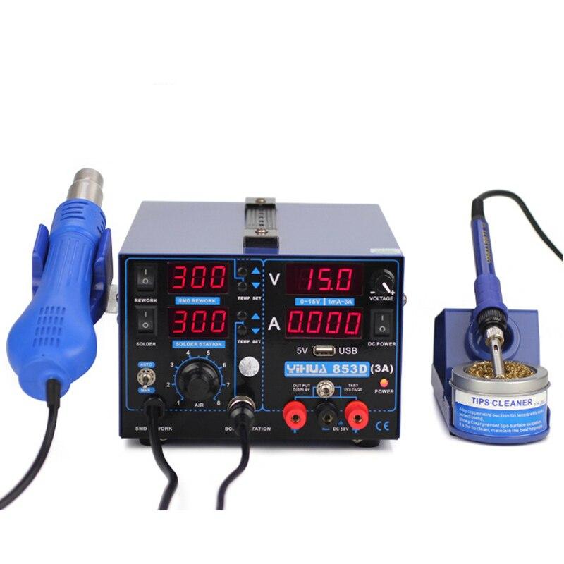 Многофункциональный SMD/SMT паяльная станция горячего воздуха пистолет паяльник питания постоянного тока 3in1 YH 853D, сварочный аппарат, паяльная